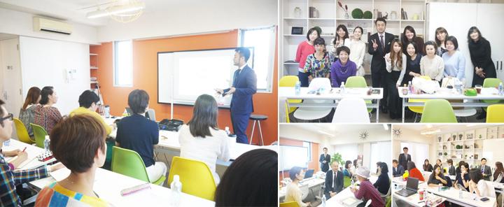 ブログ×ホームページ勉強会,ブログ集客セミナー,ホームページ集客セミナー,恵比寿,マインドプラス