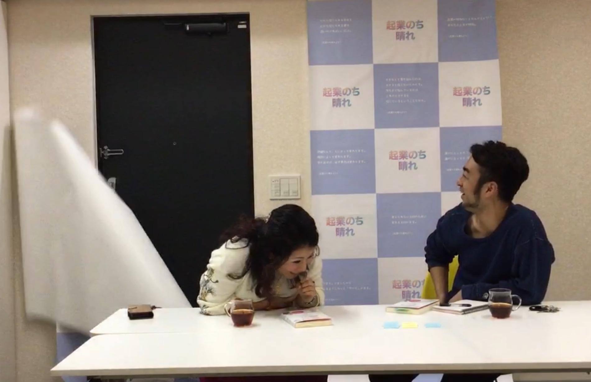 立川奈緒子,奈緒子,ハーモニーウィズアース