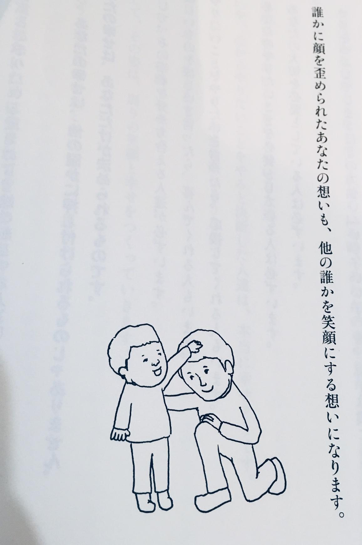 起業のち晴れ-起業本、ビジネス書
